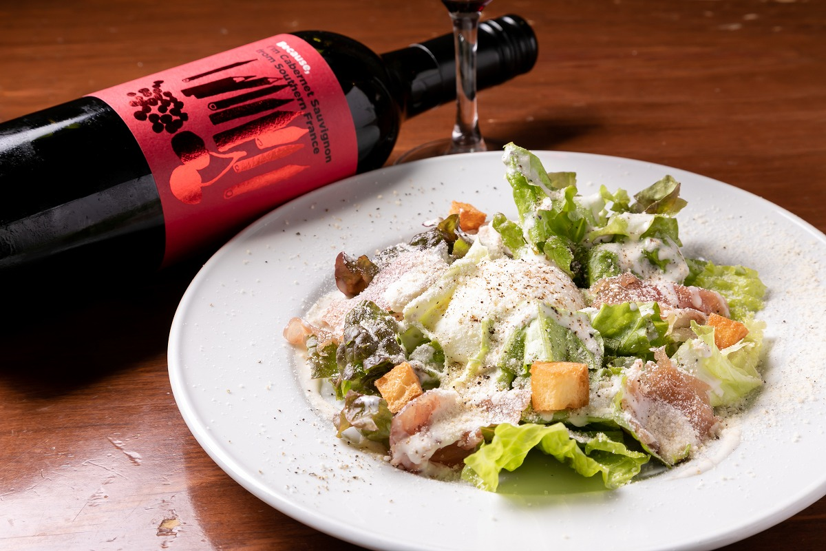 イタリア産プロシュートと温泉卵のシーザーサラダ