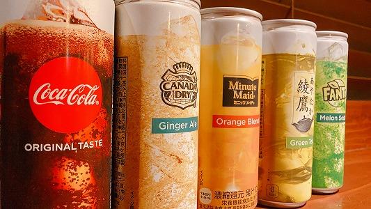 鶏の唐揚げ(5ヶ)+ポテト+ミニッツメイドオレンジジュース(缶)セット
